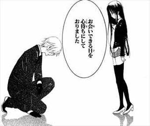妖狐僕SS1巻 御狐神双熾と白鬼院凛々蝶