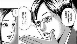 溶解教室 ホメちぎる阿澤夕馬1
