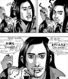 アイアムアヒーロー16巻 ZQNを食べるZQN