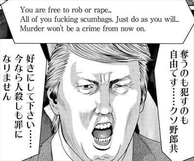 いぬやしき9巻 最終回
