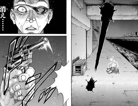 刃牙道16巻 宮本武蔵 vs 刑事の大塚