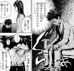 ボールルームへようこそ5巻 精神的に弱い富士田多々良