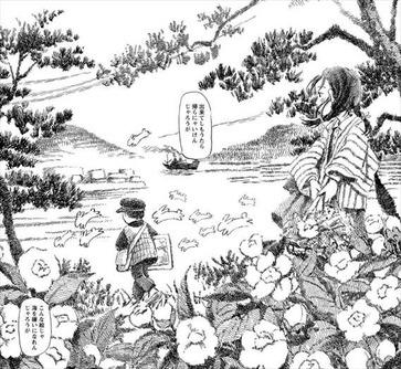 この世界の片隅に1巻 広島 風景描写