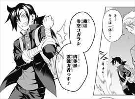 ゆらぎ荘の幽奈さん1