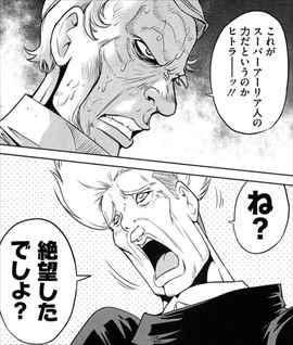 ムダヅモ無き改革4巻 ベネディクト16世 VS ヒトラー