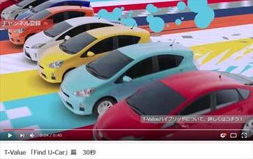 トヨタ u-car CM1