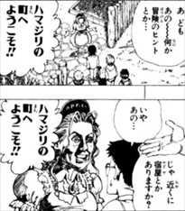 レベルE2巻カラーレンジャー3
