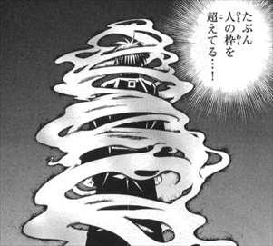 結界師29巻/墨村良守