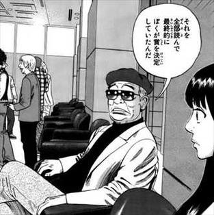 RiN1巻 石堂凛 沢村叡智