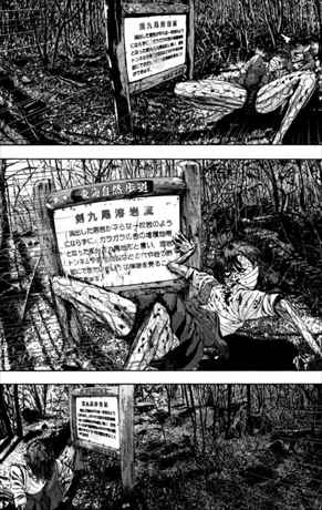 アイアムアヒーロー4巻 女子高生のZQN コマ割り