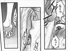 AGEHA2/キス