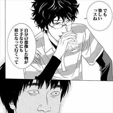 描かないマンガ家1巻 あらすじ 小沢