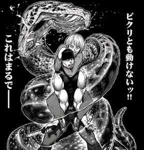 ケンガンアシュラ5巻 今井コスモ