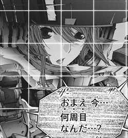 AllYouNeedIsKill1巻リタ・ヴラタスキ2