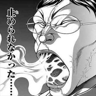 刃牙道2巻 花山薫