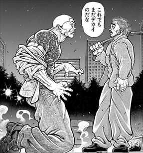 刃牙道11巻 本部以蔵 VS ジャックハンマー3
