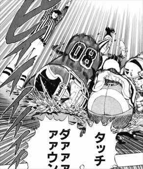 アイシールド21・27巻試合描写タッチダウン