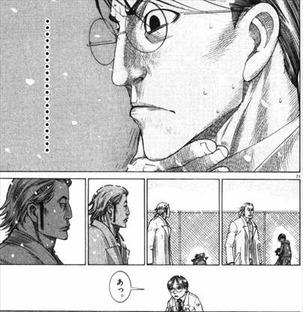 医龍22巻/表情霧島