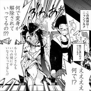 マジカルパティシエ小咲ちゃん2巻 セクシーエロ描写
