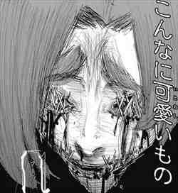 東京喰種re 5巻 カナエ フォン ロゼヴァルト