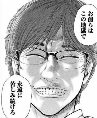 生贄投票2巻 工藤勇作