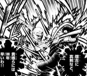 史上最強の弟子ケンイチ41巻格闘描写(武器使用)