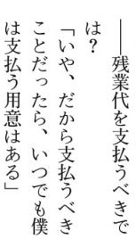 山本有二 不祥事 TPP強行採決 週刊文春10月27日号10