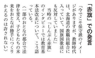 週刊文春6月29日号2