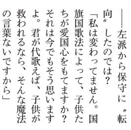 週刊文春6月29日号4