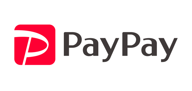 『PayPay』さん、とんでもない赤字を出してしまう・・・