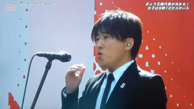 コブクロ・小渕健太郎さん、マラソン大会の「君が代」独唱で盛大にやらかしてしまう