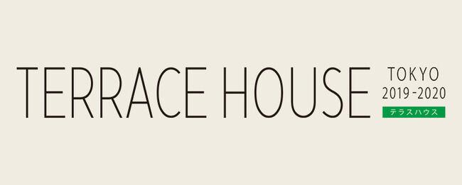 【悲報】「テラスハウス」スタジオメンバーの南キャン山里さんやアジアン馬場園さんらにも誹謗中傷が殺到してしまう…