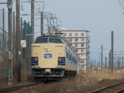 P4080393