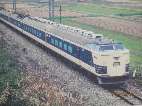 P4090491