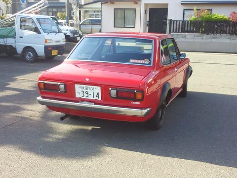 KC4H0190