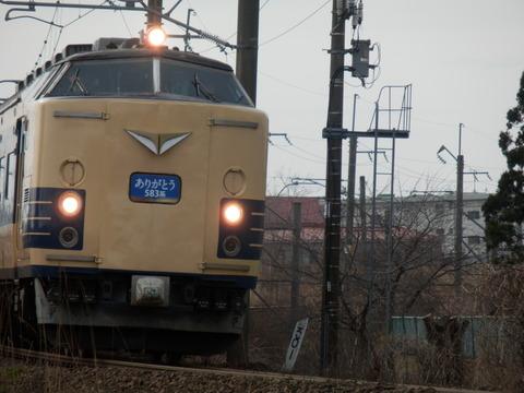 P4080391