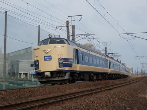 P4080392