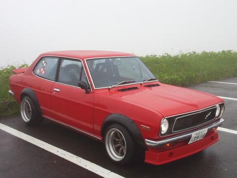 KC4H0265