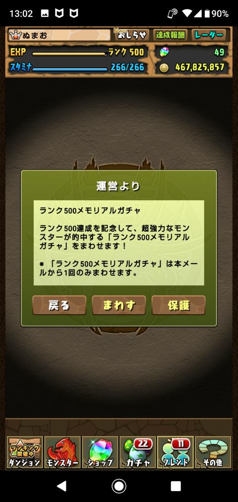 Screenshot_20200608-130212