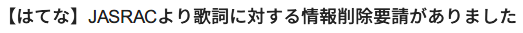 f:id:doroteki:20150107235149p:plain