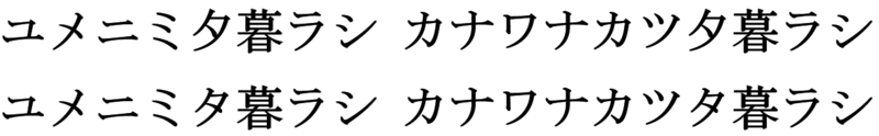 f:id:doroteki:20131225003257p:plain