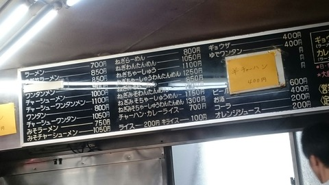 CM180216-125029002