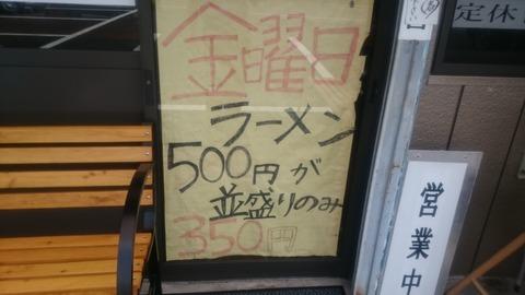 DSC_4577
