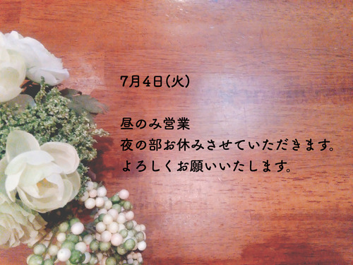 IMG_2181