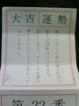 555a1c7d.JPG
