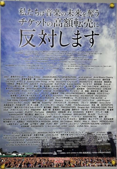 ブログ中古_edited-1