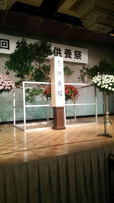 201711201花供養祭