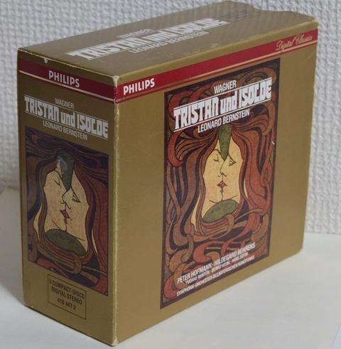 ④トリスタン箱