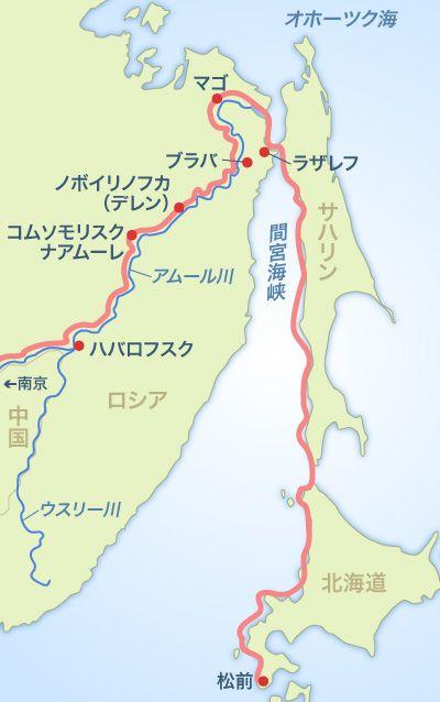 蝦夷錦の道