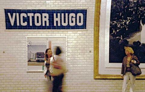 ユゴー16駅